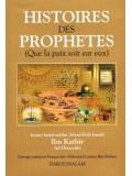 French Histoires Des Prophetes
