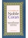 French La Grandeur du Noble Coran