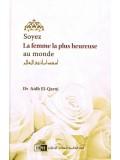 French Soyez La Femme La Plus heureuse Au Monde