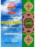 Spanish: Noble Coran (Yuz' Amma) Traduccion-Comentario De La Parte No 30