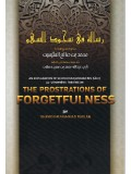 An Explanation Of Shaykh Muhammad Bin Salih Al-Uthaymin's Treatise on The Prostrations of Forgetfulness