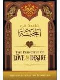 The Principle of Love & Desire