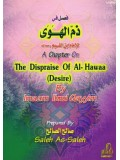A Chapter on the Dispraise of al-Hawaa (Desire)