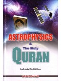 Astrophysics & The Holy Quran