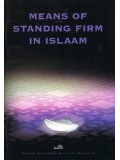 Means of Standing Firm In Islam PB