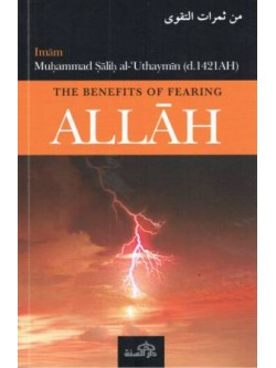 The Benefits of Fearing Allah PB