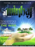 Al-Minhaj Magazine: The Correct Creed