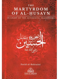 The Martyrdom Of Al-Husayn In Light of The Authentic Traditions