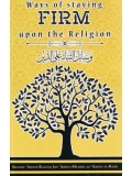 Ways of Staying Firm Upon the Religion PB