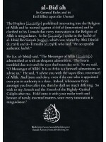 al-Bidáh Its General Rules and its Evil Effect upon the Ummah