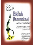 Bid'ah {Innovations} and their evil effects