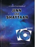 A Concise Encyclopedia of Jinn and Shaytaan PB with 2 CDs