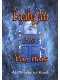 Expelling Jinn from Your Home (Incl. 2 Cds)