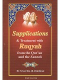 Supplications & Treatment with Ruqyah from the Quran and the Sunnah