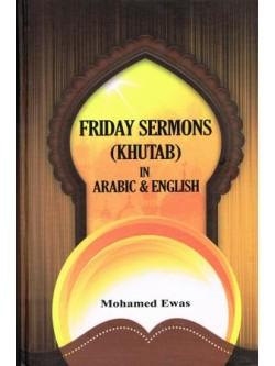 Friday Sermons (Khutab) in Arabic & English