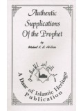 Authentic Supplications of the Prophet PB