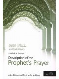 Description of the Prophet's Prayer (sallallaahu 'alaihi wa sallam)