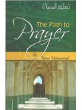 The Path to Prayer PB
