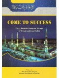Come To Success Forty Benefits from the Virtues of Congregational Salah