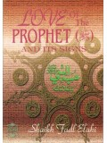 Love of the Prophet and Its Signs