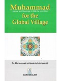 Muhammad for the Global Village HB