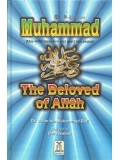 Muhammad The Beloved of Allah HB