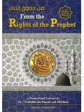 From The Rights of The Prophet