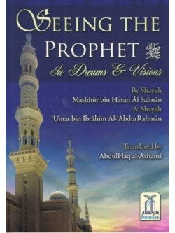 Seeing the Prophet in Dreams and Visions PB