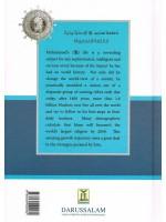 Strategies of Prophet Muhammad