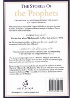 The Stories Of the Prophets