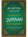 The Position of The Sunnah in the Legislation