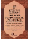The Four Fundamental Principles Muhammad bin Abdul Wahhab