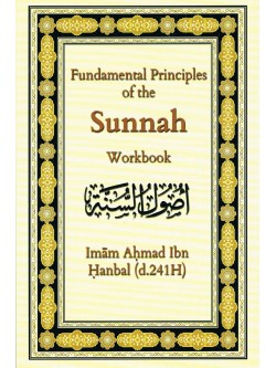 Fundamental Principles of the Sunnah   Workbook
