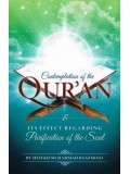 Contemplation of the Qur'an and Its Effect Regarding Purification of the Soul