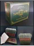 Tafseer As-Sa'di (Vols. 1-10) English-Arabic