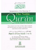 Noble Quran ARB - ENG Full Tafsir - 9 volumes set HB