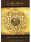 Tafseer as-Sa'dee (Vol. 2)