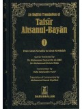 Tafsir Ahsanul-Bayan Complete (5 volumes)