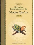 Methodical Interpretation of the Noble Quran (Tafsir Manhaji) - Part 29