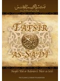 Tafseer as-Sa'dee  (Vol.1)