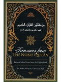 Treasures from The Noble Quran Tafsir of Select Verses from the Mighty Book