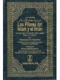 Spanish Los Pilares del Islam Y el Iman