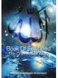 Book of Tawheed The Oneness of Allah PB