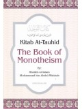 Kitab At-Tauhid The Book of Monotheism HB