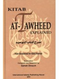 Kitab At-Tawheed Explained HB