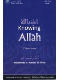 Knowing Allah PB