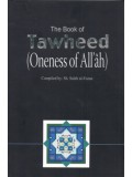 The Book of Tawheed (The Oneness of Allah) HB