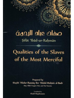 Qualities of the Slaves of the Most Merciful